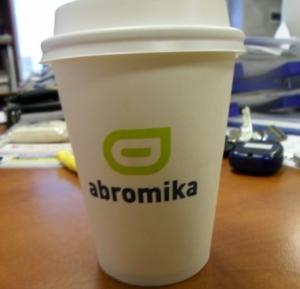 Vienkartinis kavos puodelis