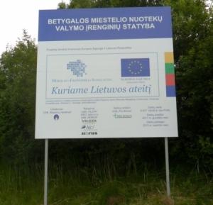 ES viešinamasis skydas