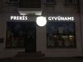 Šviečiančios tūrinės raidės