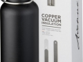 Gertuvė-Thor-480-ml-copper-vacuum-insulated-sport-bottle