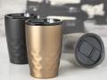 Termo-puodelis-Geo-350-ml-copper-vacuum-insulated-tumbler